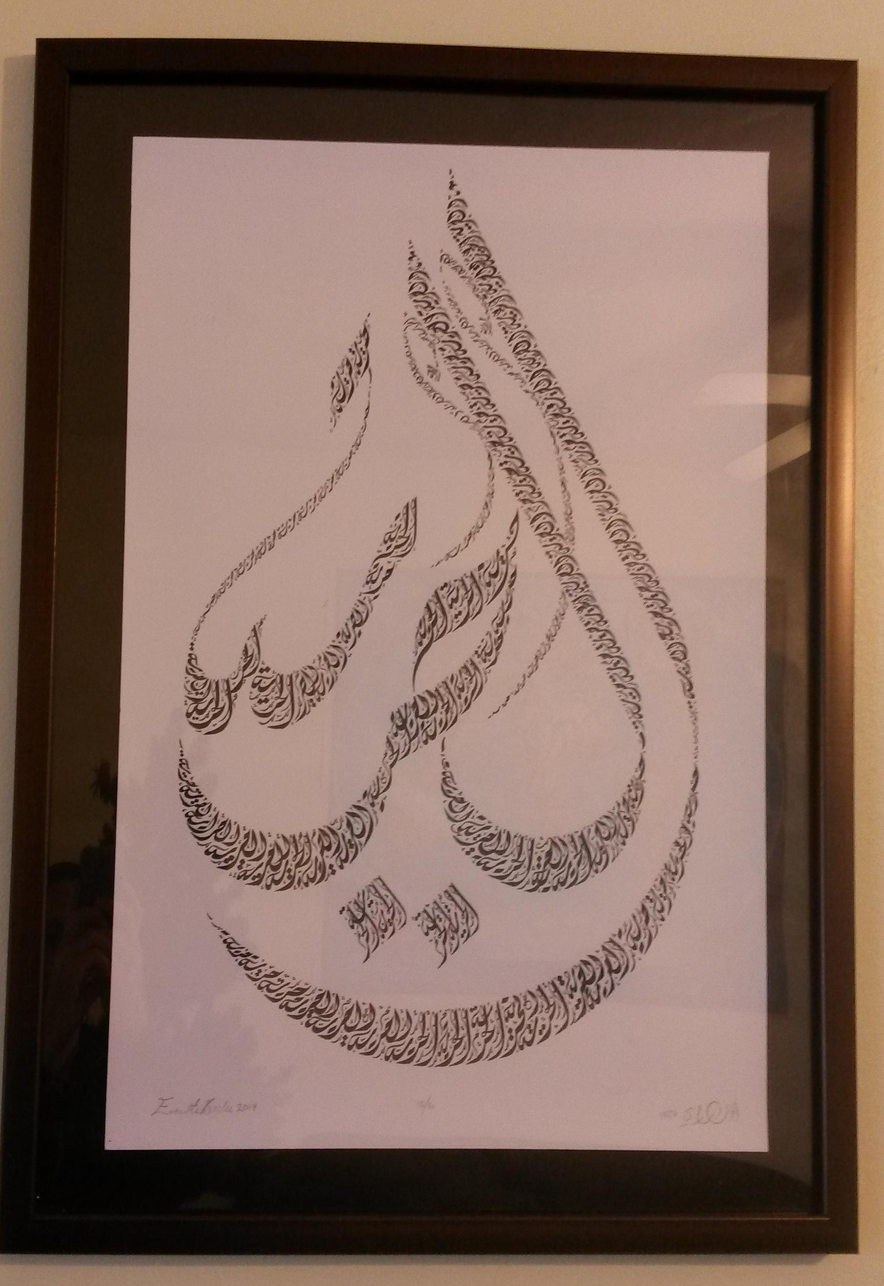 """Freedom"" calligraphy"
