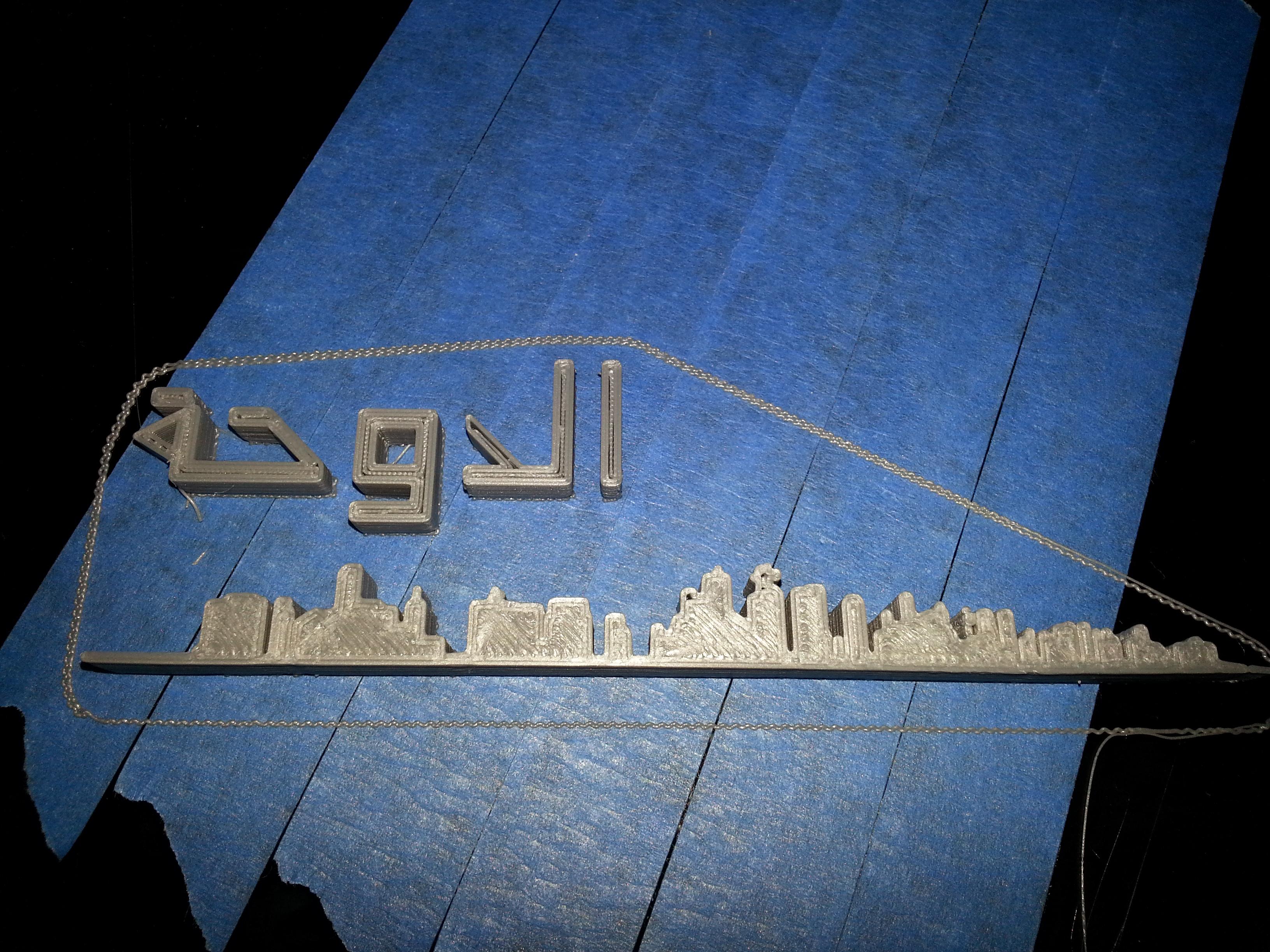 3D-printed Doha Skyline