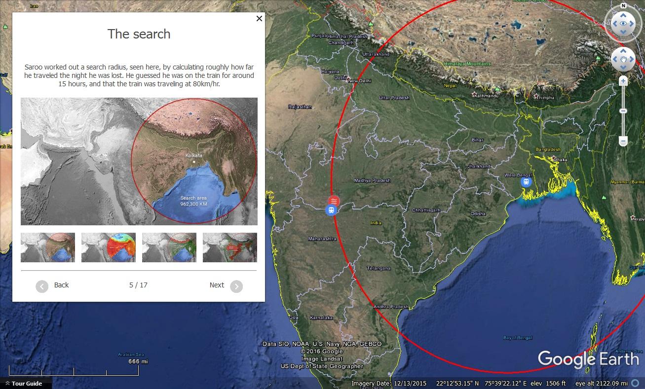 Lion trailer in Google Earth, screenshot 2