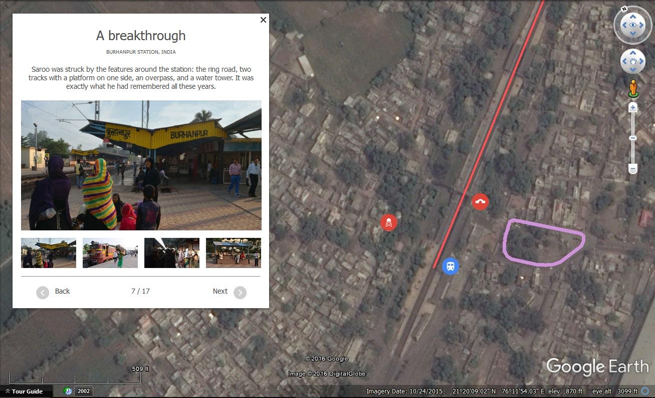 Lion trailer in Google Earth, screenshot 3
